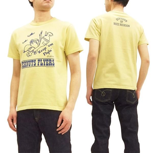 バズリクソンズ BR77846 スヌーピー Tシャツ Buzz...