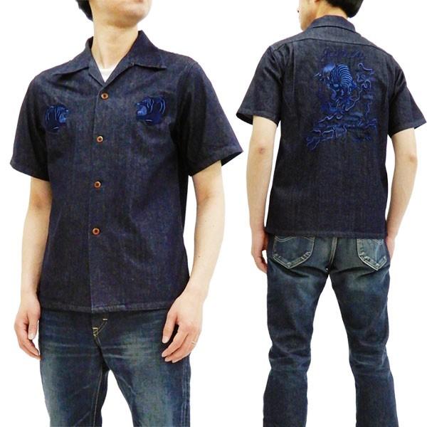 桃太郎ジーンズ 06-060 刺繍 ワークシャツ スーベ...