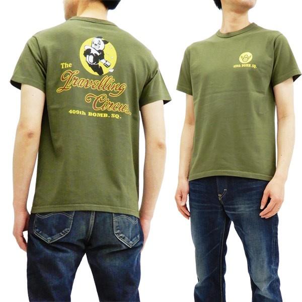 バズリクソンズ BR78019 Tシャツ Buzz Rickson's ...