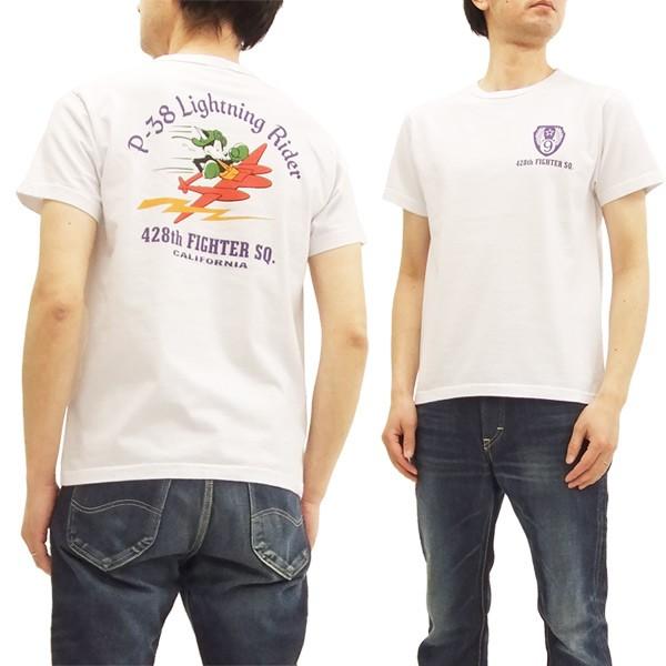 バズリクソンズ BR78020 ミリタリー Tシャツ Buzz...