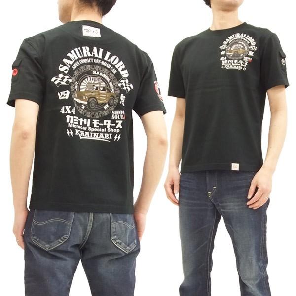 カミナリ Tシャツ KMT-168 SJ20ジムニー8 昭和 旧...