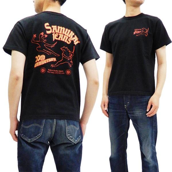 サムライジーンズ Tシャツ SJST20TH-05 Samurai J...
