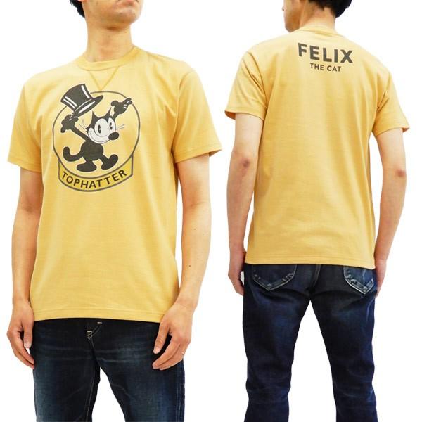 トイズマッコイ TMC1838 Tシャツ TOYS McCOY Feli...