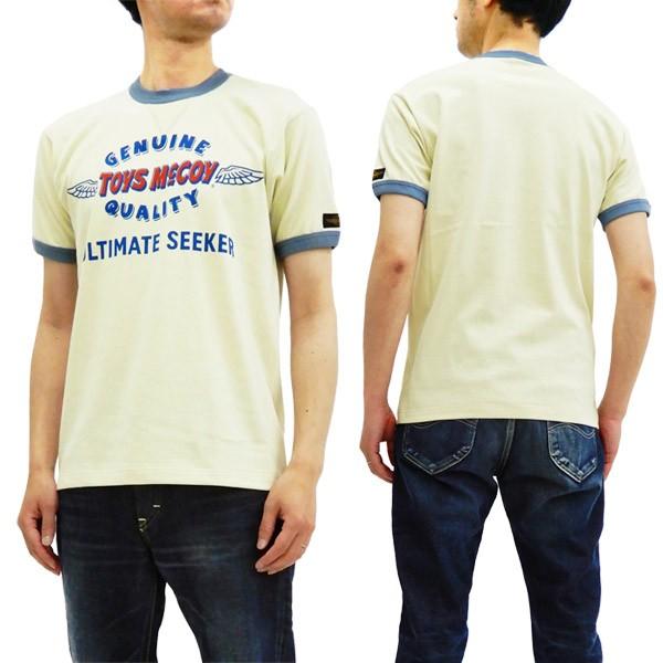 トイズマッコイ TMC1843 ロゴTシャツ TOYS McCOY ...