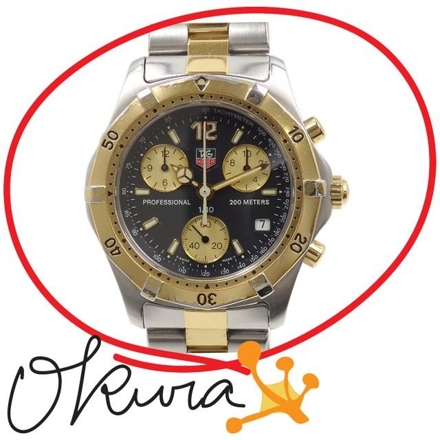 タグホイヤー 腕時計 プロフェッショナル 2000シ...