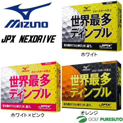 【即納!】ミズノ JPX ネクスドライブ ゴルフボー...