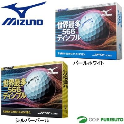 【オウンネーム】ミズノ JPX DE ゴルフボール 1ダ...