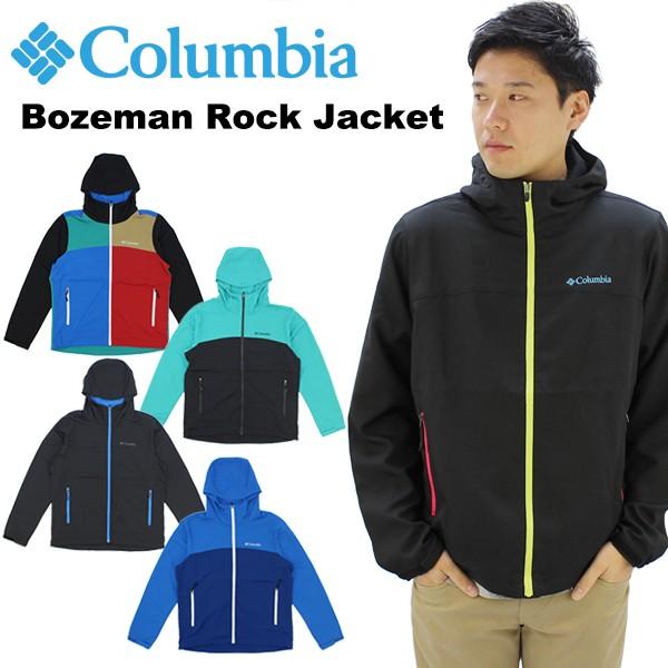 コロンビア(Columbia) Bozeman Rock Jacket(PM338...