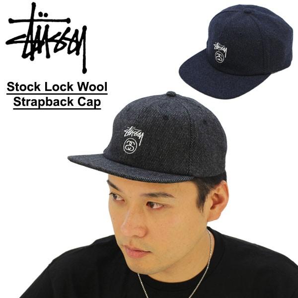 【38%OFF】ステューシー(STUSSY) Stock Lock Wool...