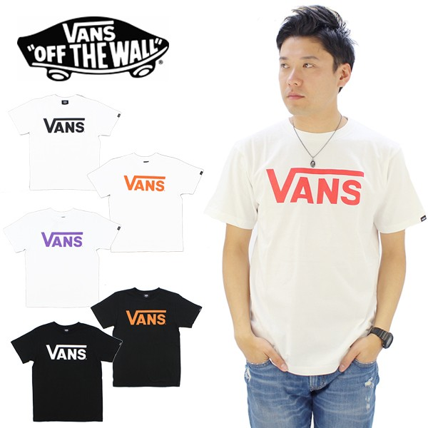 【10%還元】【メール便送料無料】バンズ(VANS)Cla...