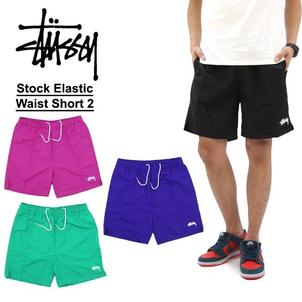 ステューシー(STUSSY) Stock Elastic Waist Short...