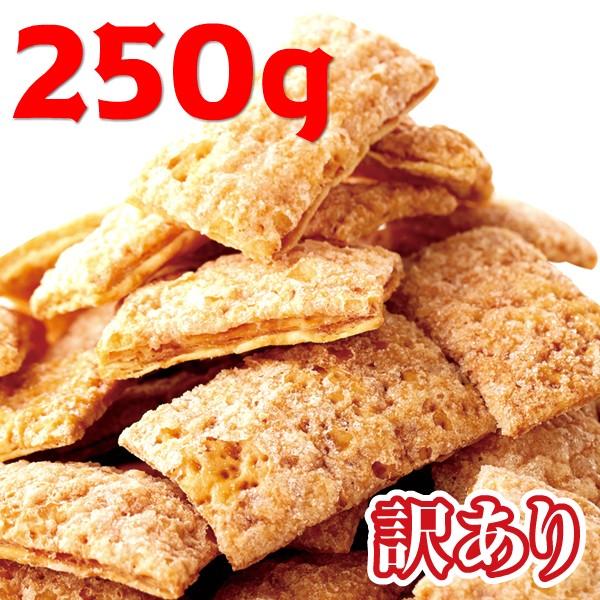 【訳あり】ミニパイ 250g