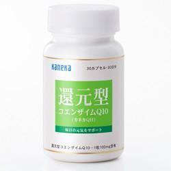 kaneka カネカ 還元型 コエンザイムQ10 460...