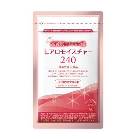 【送料無料】 キューピー ヒアロモイスチャー 240...