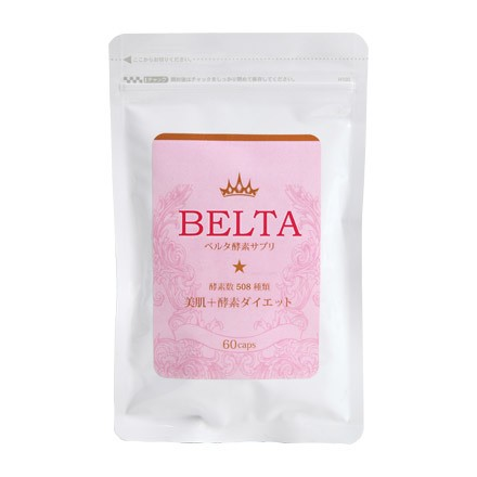 【送料無料】 美容と酵素ダイエットを実現 BELTA ...