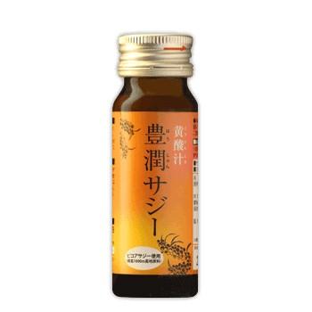黄酸汁 豊潤サジー30ml×10本【便利な飲みきりサ...