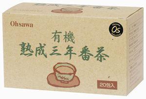 有機熟成三年番茶(ティーパック) 36g(1.8g×20...