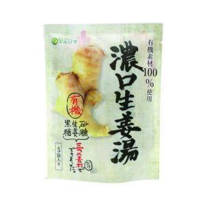 濃口生姜湯 40g(8g×5) 【純正食品マルシマ】