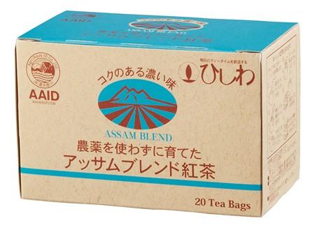 農薬を使わずに育てたアッサムブレンド紅茶 TB ...