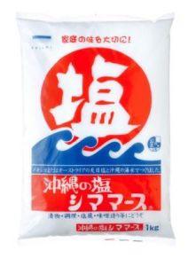 青い海 シママース(沖縄の塩) 1kg