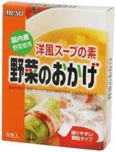(ムソー)野菜のおかげ(国産野菜)5g×8