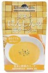 冨貴 玄米とにんじんのポタージュ(150g)