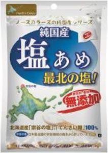 【お買上特典】純国産北海道塩あめ 75g 【ノ...