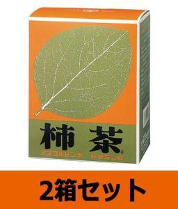 柿茶(ティーバックタイプ)4g×96袋 2箱セット+...