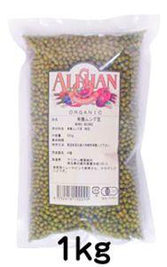 【アリサン】ムング豆 (1kg)