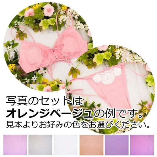【純国産】空気ブラ+空気パンツ(セクシー)チェ...