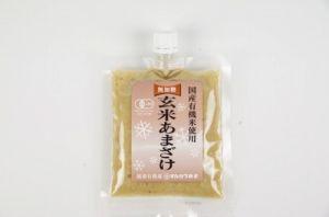 自然栽培の有機玄米甘酒(すりタイプ)(250g) ...