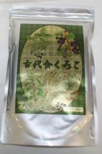 古代食くろご(800g)【黒五粉末は黒米・黒大豆・...