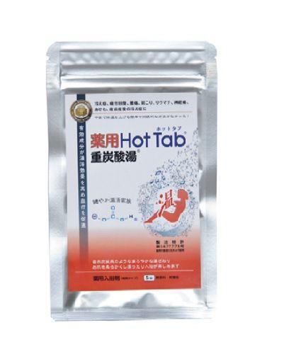 【お試サイズ】薬用ホットタブ重炭酸湯(5錠) ...