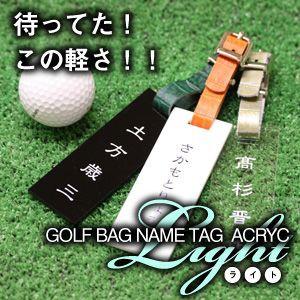 ゴルフ ネームプレート ネームタグ 刻印 名入れ ...