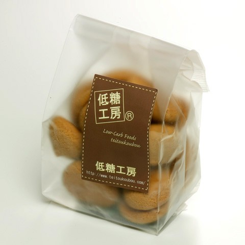 低糖質 スイーツ 低糖質チョコクッキー/低糖質食...