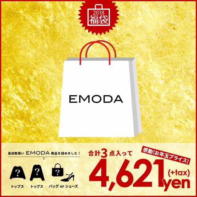 EMODA(エモダ)★お客様還元福袋★トップス×2、バ...