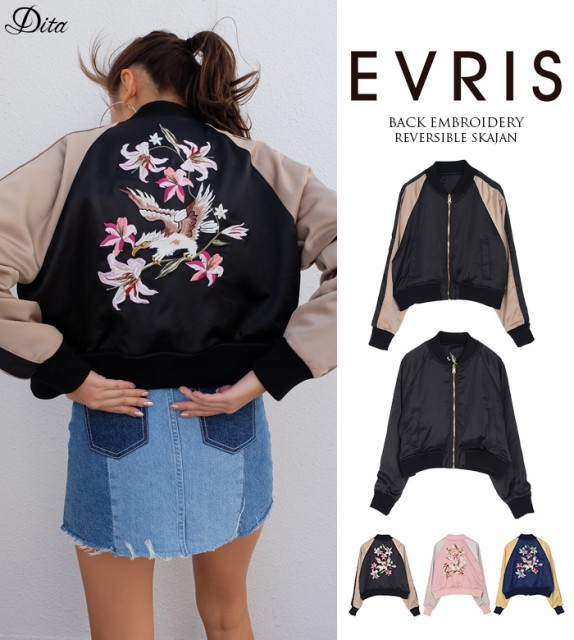 【即納】【SALE】EVRIS【エヴリス】BACK EMBROIDE...