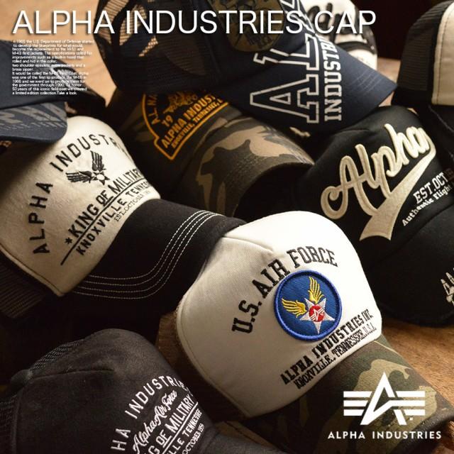 Alpha Industries アルファ・インダストリーズ メ...