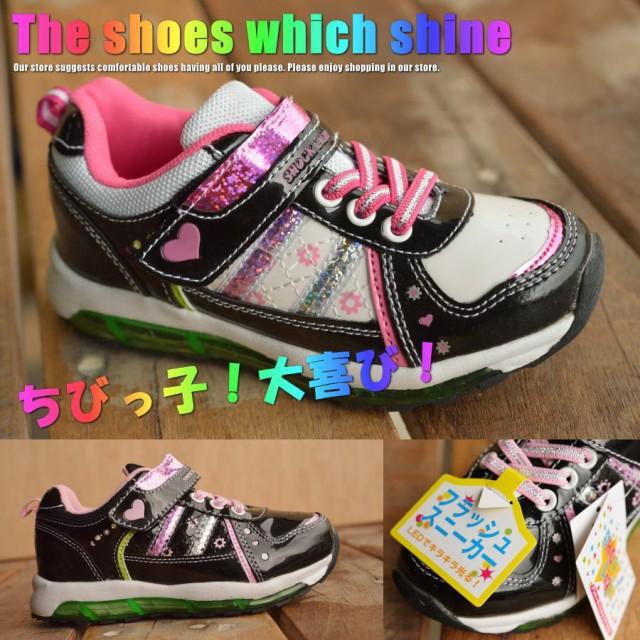 光る靴 子供靴 スニーカー キッズ 女の子 4563【Y_KO】動画あり【S160228】