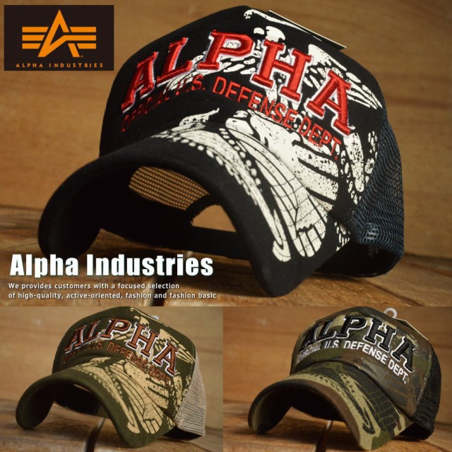 Alpha Industries アルファ メッシュキャップ メ...