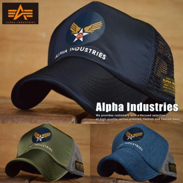 Alpha Industries アルファ メッシュキャップ 帽...