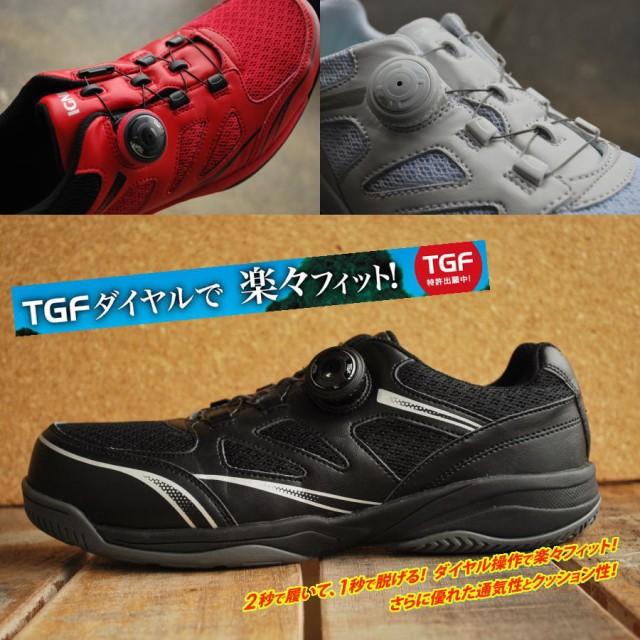 安全靴 IGNIO IGS_1015TGF メンズ レディース TGF...