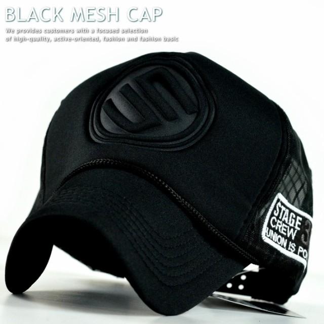 ブラック メッシュキャップ キャップ 帽子 メンズ...