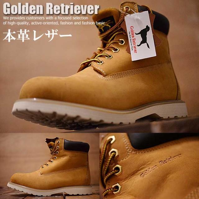 本革 レザー Golden Retriever イエローブーツ シ...