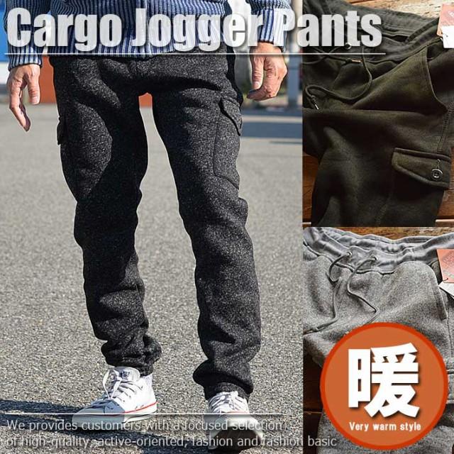 カーゴパンツ メンズ ジョガーパンツ 6231-506(7)...