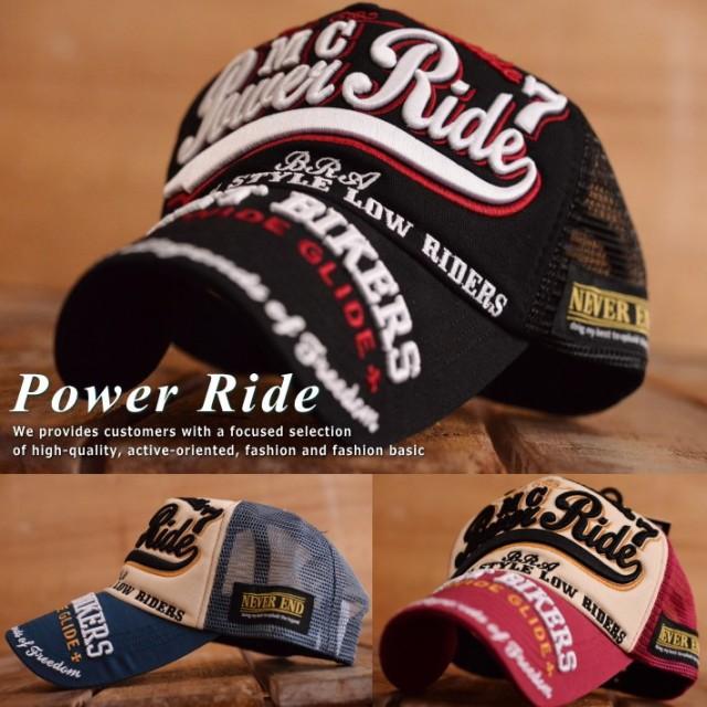 Power Ride メッシュキャツプ キャップ メンズ 野...