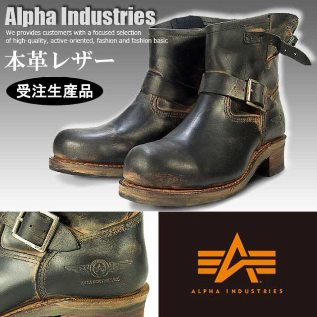 【受注生産品】正規品 Alpha Industries 牛革 エ...