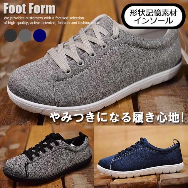 Foot Form フットフォーム 形状記憶素材 軽量 ス...