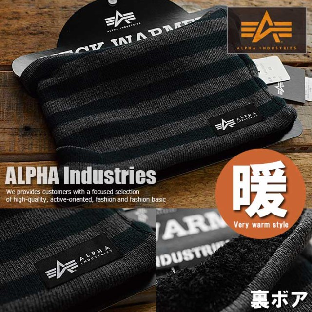 Alpha Industries アルファ インダストリーズ 裏...