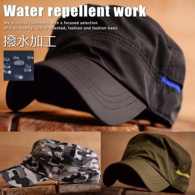 雨でも安心 撥水 ワークキャップ キャップ 帽子 ...